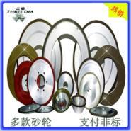 合金树脂砂轮抛光树脂砂轮厂家图片