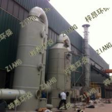 供应浙江义乌温州橡胶厂废气处理设备批发