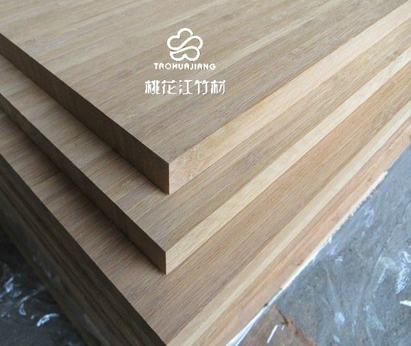 碳化/本色楠竹材竹板材竹装饰材料销售