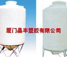 生物肥料塑料桶生物肥料塑料桶