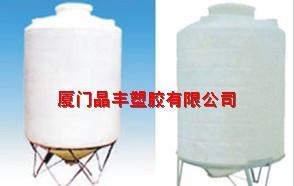 龙岩20L美式塑料桶图片