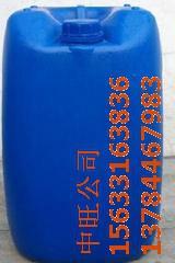 有机硅聚醚复合高温消泡剂用途推广图片/有机硅聚醚复合高温消泡剂用途推广样板图 (2)