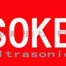 供应荧光粉超声波振筛机、泰索迡克超声波筛分机、上海超声波振动筛、筛网批发