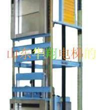供应杂货电梯