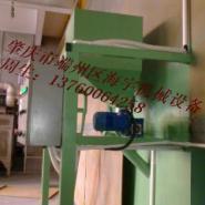 环保燃料炉图片