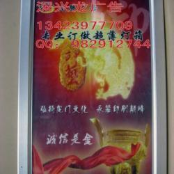 供應廣東哪裏有超薄燈箱廠家,深圳超薄燈箱供應商