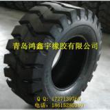 供应小铲车轮胎