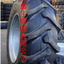 供应大型拖拉机轮胎28L-26