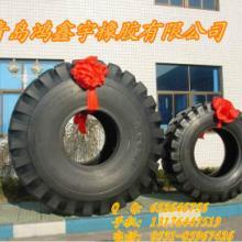 供应50工程机械车轮胎厂家批发批发