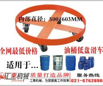 供应油桶搬运车制造商品牌价格图片