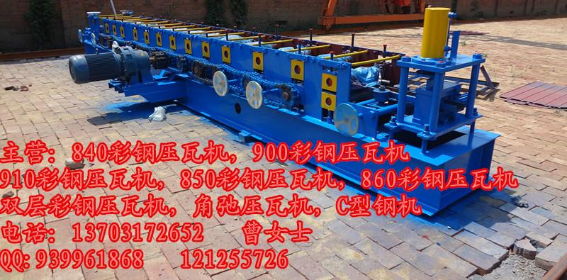 840彩钢压瓦机压瓦机厂压瓦机设备样板