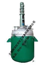 供应生产蒸汽加热导热油循环加热反应锅