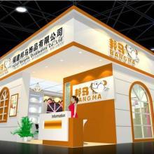 供应2014上海日用百货商品展台设计批发