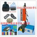 供应龙岗区超声波皮套电池盖焊接机生产/盐田区USB线材用超声波塑焊机