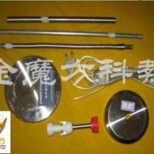 220V台灯组装套件通用技术实验室金魔方科教