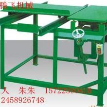 供应骨灰盒裁板锯工艺品裁板锯木工开料机 简易裁板机批发