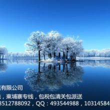 供应广州到越南专线快递公司图片