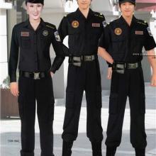 山东济南服装公司保安服,司法制服,铁路制服,工作服