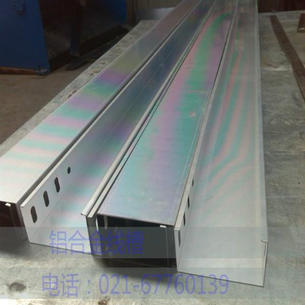 铝合金槽式桥架电缆桥架图片图片