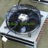供应YSWF 冷干机风扇