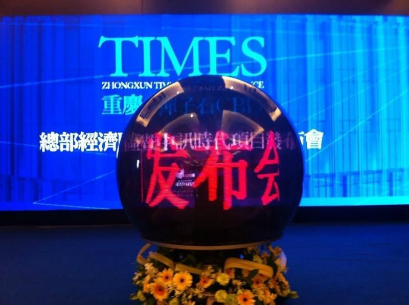 供应广州租赁启动球,50.60.80.100.120公分数字字幕动画