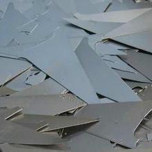 供应江苏省常熟市碧溪街道废铁回收商冲皮钢筋铁皮钢管收购商图片