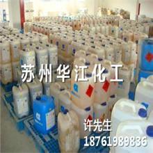 供应稀释剂_苏州稀释剂_苏州稀释剂价格_苏州稀释剂厂家中国优质供货商