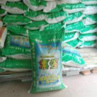 供应洗涤剂技术产品的洗涤原理