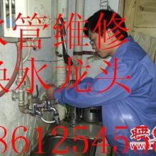 供应苏州街维修水管、下水道返味维修、安装马桶卫生间挂件批发