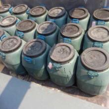 供应RG聚合物水泥防水涂料