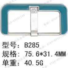 供应用于皮带扣、腰带的皮带扣、腰带扣
