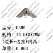 东莞厂家批发H65铜铁包角图片