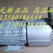 350度磁力泵图片