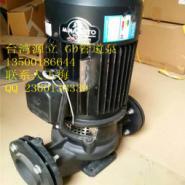 单级抽水泵图片