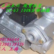 木川370W导热油泵图片