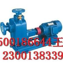 供应100BZ-45离心式自吸泵  100BZ-45离心式自吸泵价格