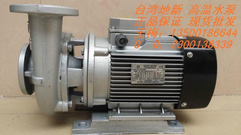 供应元新ys-15a热水泵/元新ys-15a热水泵价格/元新ys-15a热水泵正品