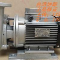 供应广州元欣ys-35a导热油泵120度热水泵 高温热油泵1寸口模温机马达