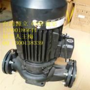 源立增压泵图片