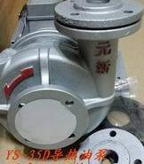 上海元新导热油泵图片