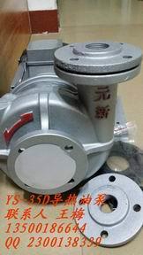 元新180度热水泵图片