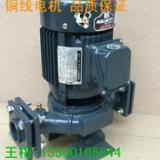 供應源立離心水泵|源立離心水泵廠家|源立離心水泵價格
