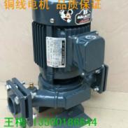 单级增压泵图片