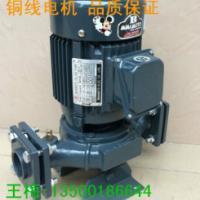供应源立管道水泵 源立管道水泵价格 源立管道水泵图片