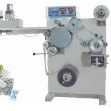 供应小型铝塑泡罩包装机