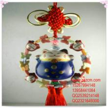 供应DSCF5578陶瓷挂件批发