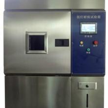 厦门德仪专业生产制造氙灯试验箱、氙灯老化试验箱价格优惠批发