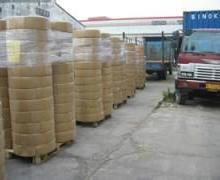 供应广东回收橡胶防老剂,广东回收橡胶促进剂
