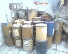 回收风叶环氧树脂图片/回收风叶环氧树脂样板图 (4)