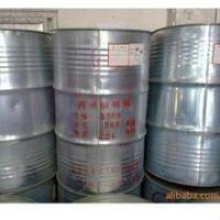 广州回收天然胶